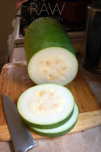 White watermelon