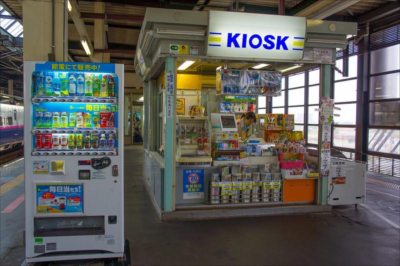 Kiosko de la estación