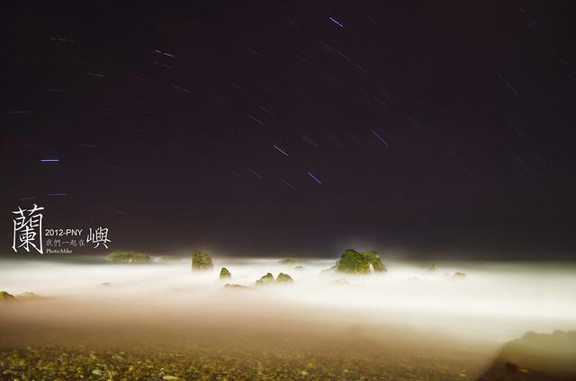 PNY-2012-蘭嶼-005