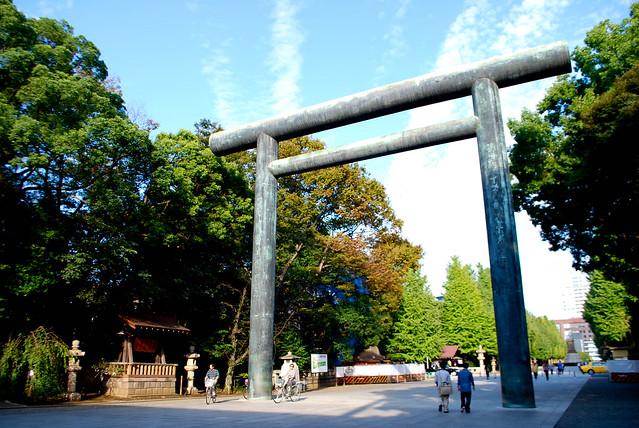 Santuario Yasukuni (靖国神社)