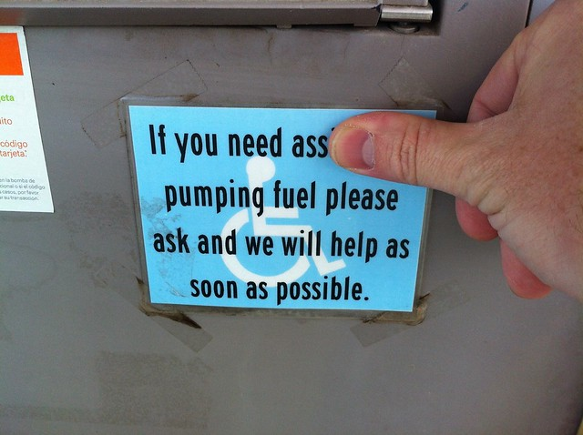 If you need ass pumping fuel please ask