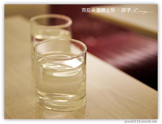 克拉朵 蜜糖土司 11