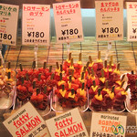 Sashimi on a Stick at Nishiki Market - Kyoto, Japan