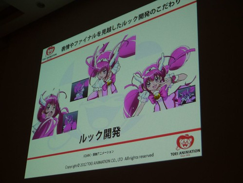 120825 - 東映動畫公司三位CG職人在『CEDEC 2012』分享動畫《光之美少女》四大世代『プリキュアダンス』的演化變遷!【9/1更新】 (2/11)