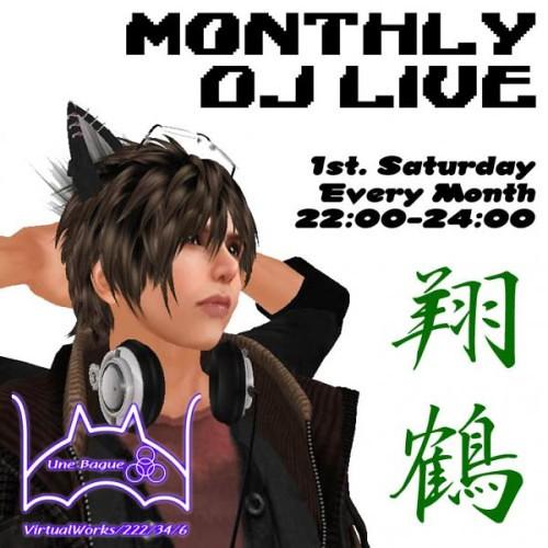 DJ Syoukaku