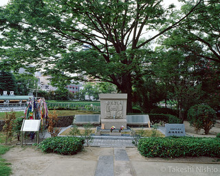 広島市立高女原爆慰霊碑 / A-bomb Monument of the Hiroshima Municipal Girl's High School