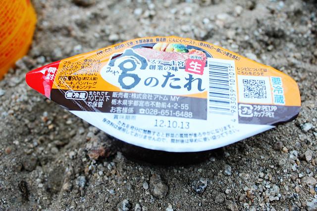 木曽駒ヶ岳_69