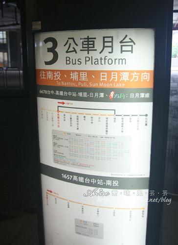 好行溪頭日月潭_007.jpg