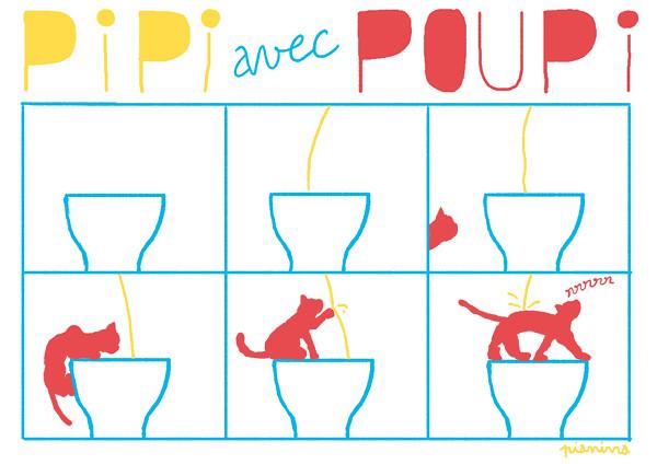pipi3