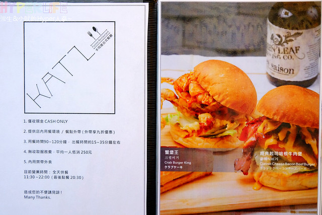 KATZ,KATZ卡司複合式餐廳,卡司複合式餐廳,台中,漢堡,火鍋,炸雞,美式,西區,韓式料理,韓式炸雞,韓式烤肉,韓式豆腐鍋,餐廳 @強生與小吠的Hyper人蔘~