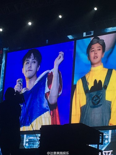 Big Bang - Made V.I.P Tour - Dalian - 26jun2016 - dayimeishi - 10