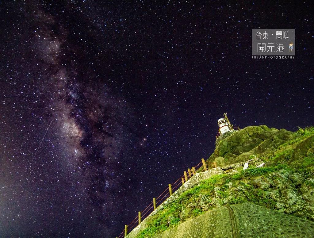 開元港銀河1
