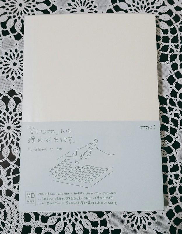 Midori方格筆記本(A5)