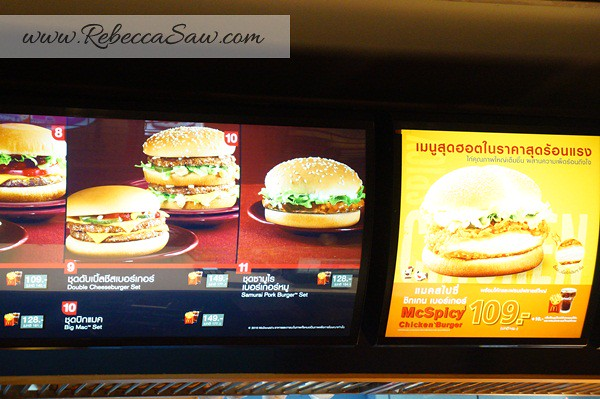 Mcdonalds - Hat yai city thailand-001