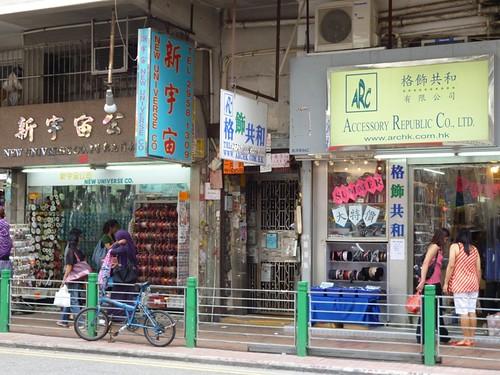 haberdashery shops