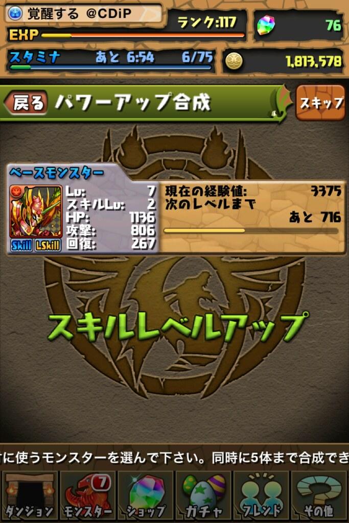 20120831004846