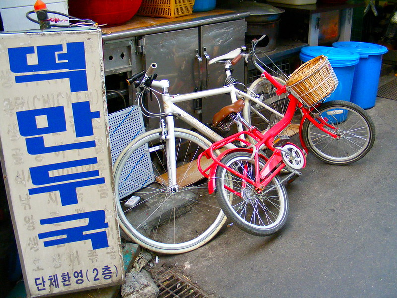 Bicycles in a Back Alley in Dongdaemun