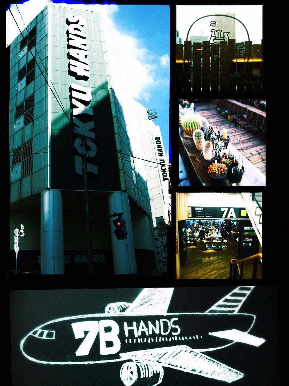 tokyo hands 3