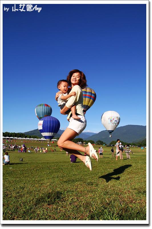 台東鹿野熱氣球嘉年華IMG_3219