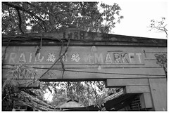 OLD MARKET PRAI BUILT IN 1938