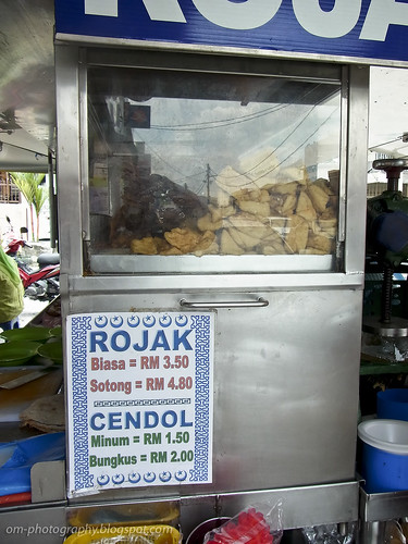 hasan's rojak prices R0018789 copy
