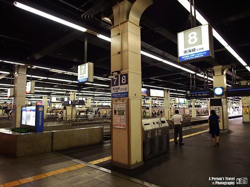 2012_Summer_Kansai_Japan_Day1-30