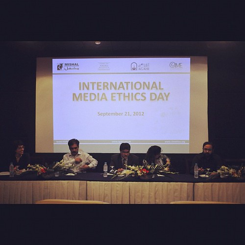 INTERNATIONAL MEDIA ETHICS DAY 2012