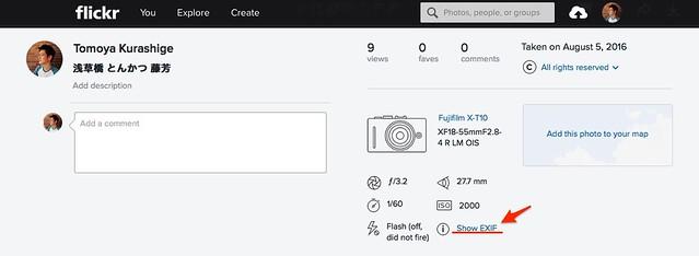 flickr画面2