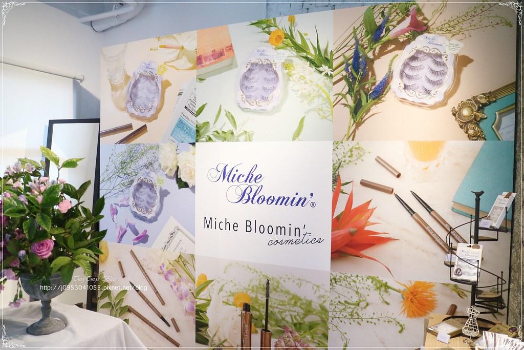Miche Bloomin'假睫毛 (17)
