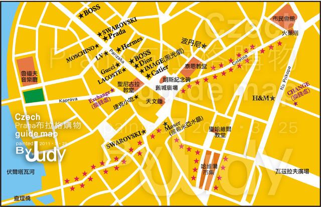 舊城區地圖