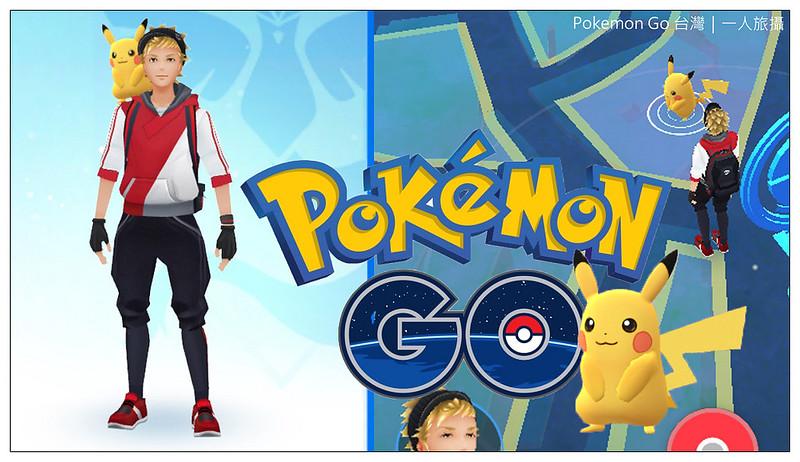 Pokemon Go 夥伴系統 01