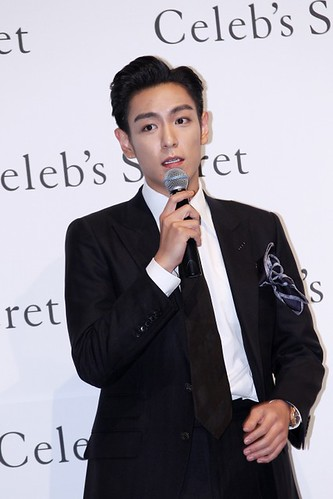 TOP 2016-09-22 Seoul Celebs Secret Event (57)