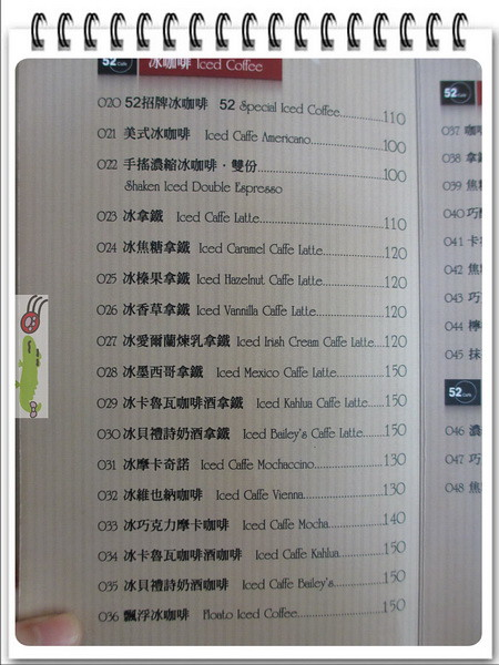 52 cafe (5)