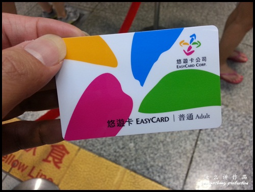 EasyCard 悠遊卡