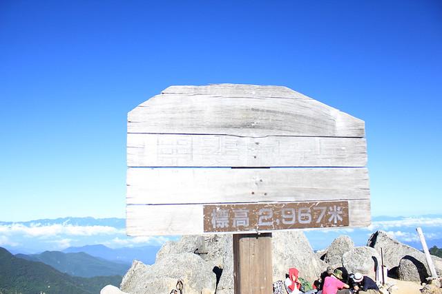 甲斐駒ヶ岳_32