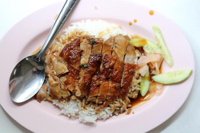 Thai roasted duck