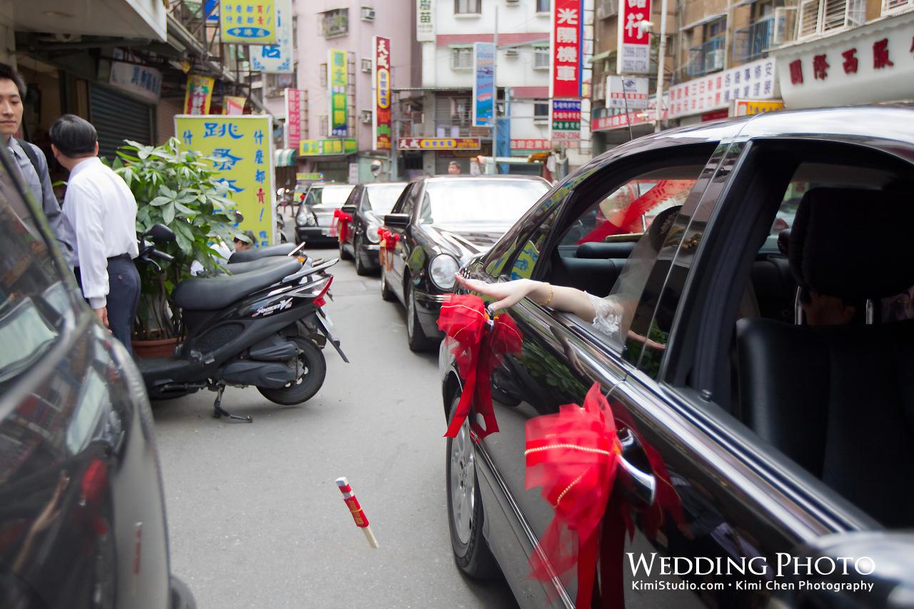 2012.06.30 Wedding-058