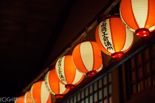Chochin - Japanese lanterns