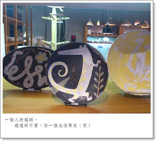 20120823_FukuokaAlone_0025 f