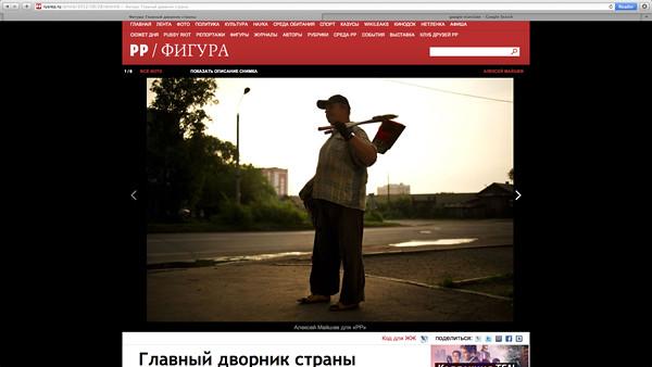 Снимок экрана 2012-09-01 в 22.00.22