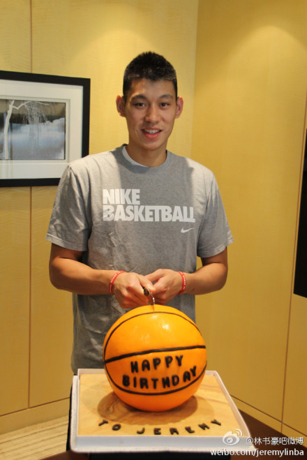 August 23rd, 2012 - Jeremy Lin gets a birthday cake for his 24th birthday celebrated in China