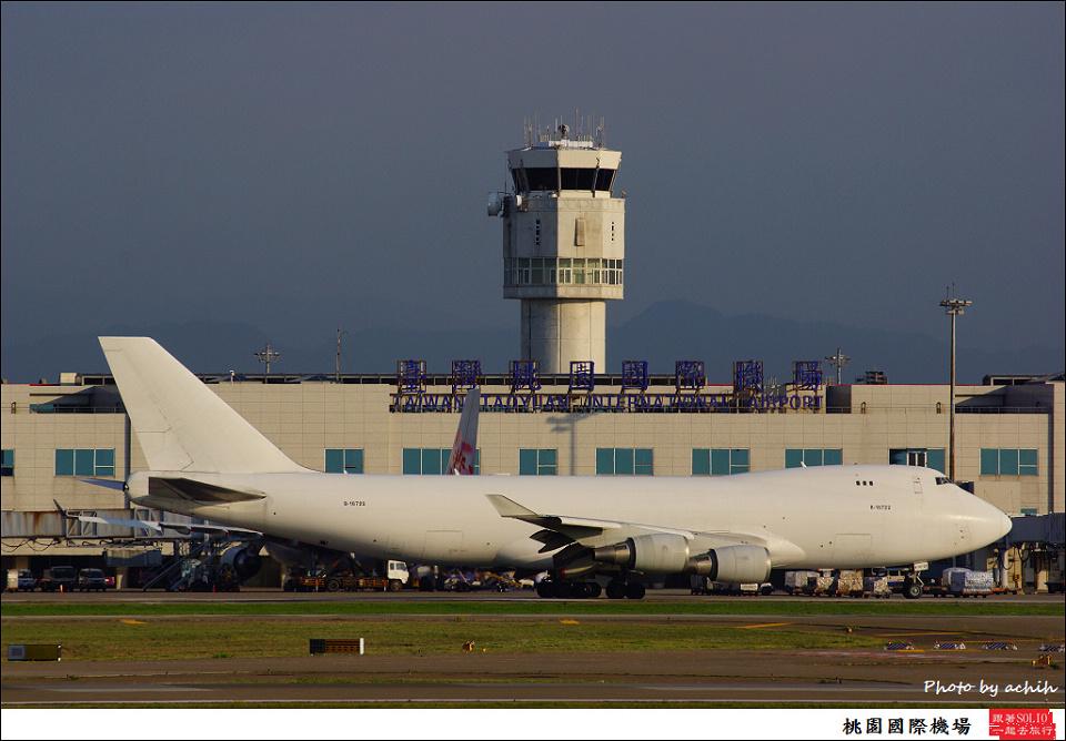 China Airlines Cargo / B-18722 / Taiwan Taoyuan International Airport