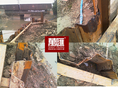 wanhui sheet piling, top sheet pile supplier
