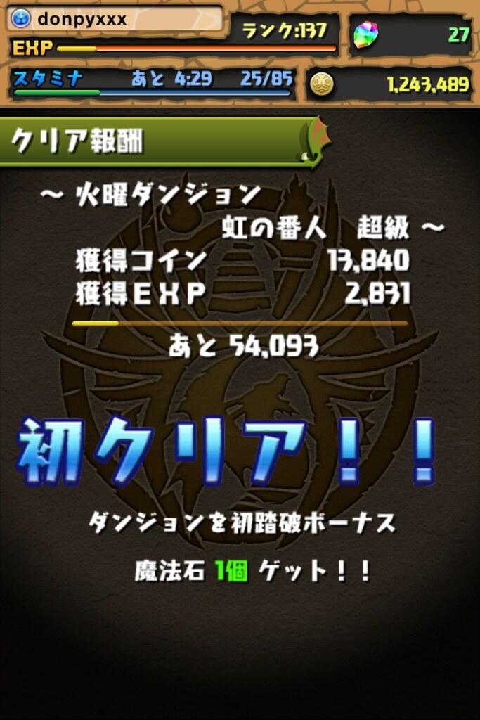 20120911012802