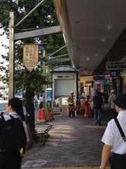 地下鉄恵比寿駅5番出口