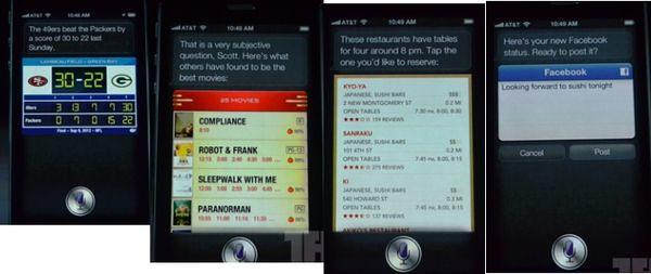 Еще приложения iPhone 5