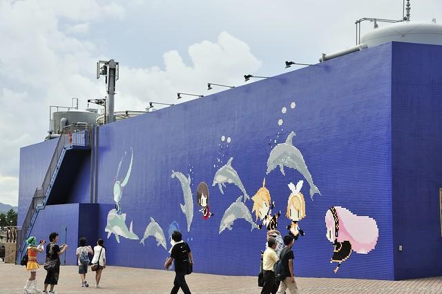 ドルフィンファンタジーの壁(ドルフィン・ドット・ファンタジー)
