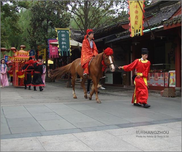中國行2012_D631