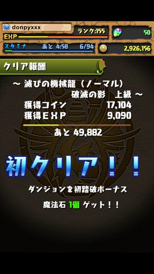 20120924002041