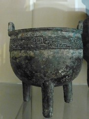 Bronze Ritual Food Vessel